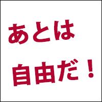 """""""ドルスキャワールドFXオート(自動売買版)"""""""