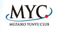 無在庫輸入クラブMYC(10分割)