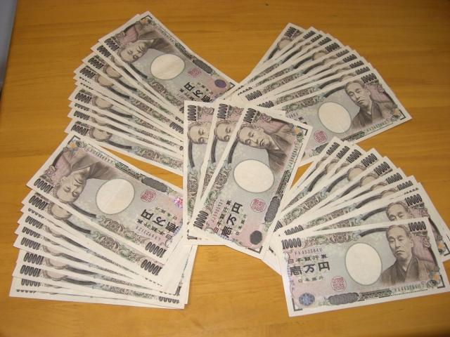 5日で43万円、1ヶ月で258万円稼いだその方法とは!?【豪華特典付き!!】借金地獄でパソコンど素人の私が資金0円から情報起業家デビューした方法!これでダメなら情報起業は諦めてください!