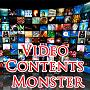 ビデオ コンテンツ モンスター