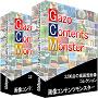 Gazo Contents Monster 3200(画像コンテンツモンスター3200)