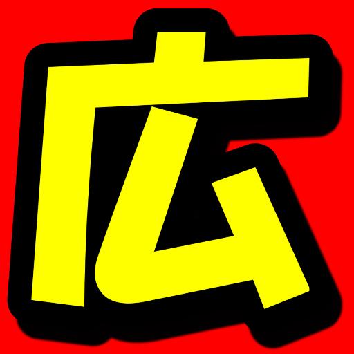 Youtube/アクセスアップ向け記事テンプレートセットパック!by広告素材.COMインフォトップ出張所