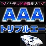 AAA 〜 Autoweb Autopilot Affiliate 〜の画像