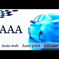 AAA 〜 Autoweb Autopilot Affiliate 〜