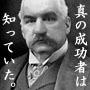 ビジネス風水運勢鑑定(四柱推命チャートの販売) ~風水オフィス.com