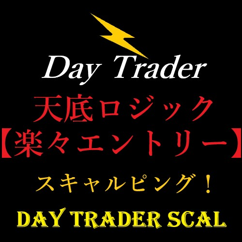 Day Trader scal