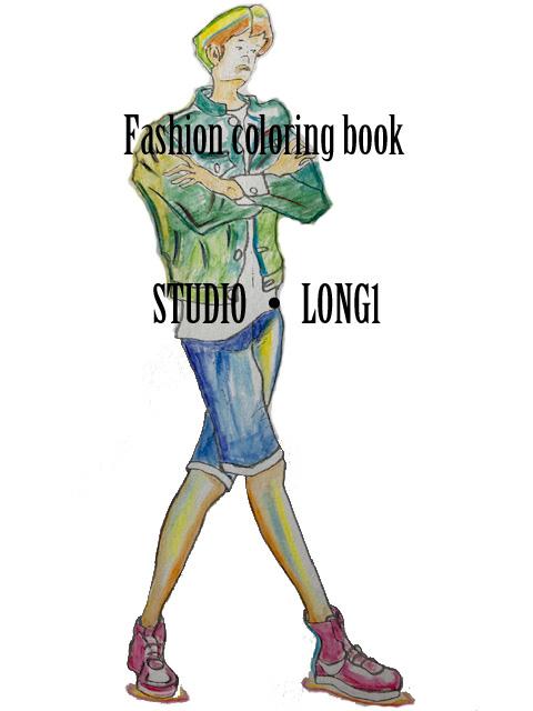ファッション塗り絵