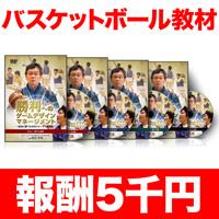 勝利へのゲームデザインマネージメント【CKKS05SDF】