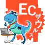 ECザウルス『店舗仕入れ用サーチツール』お得な年払い