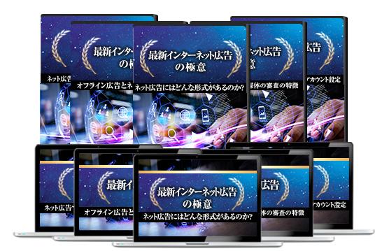 これは使える!【最新インターネット広告の極意】&気になる情報【MIYAVI、180人のチアリーダーと対決!?】