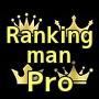 ランキングサイト自動生成ツール|RankingmanPro