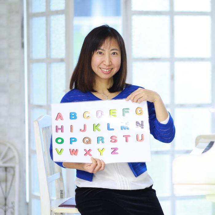 0〜6歳の英語・知育・リトミック。子ども個性を診断!タイプ別に効率的な学習!