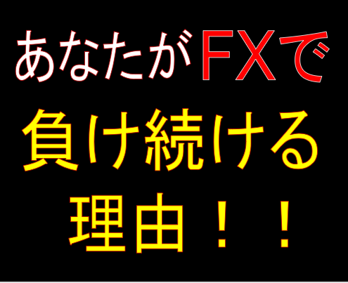 FXトレジャーマップ