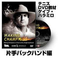 Making Champions 12 How to Hit a Single backhand【CRGJ12ADF】