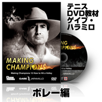 Making Champions 13 How to Hit a Volley【CRGJ13ADF】