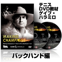 Making Champions 11 How to Hit a Backhand 1&2【CRGJ11ADF】