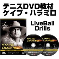 Making Champions 7 Live Balls【CRGJ07ADF】