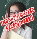 PDF版『30日で!コワイくらいモテる男に生まれ変わる184の魔法!』
