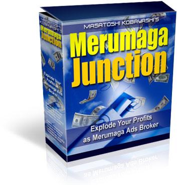 メルマガジャンクション  メルマガ発行者のリストを収集する事ができる!このツールはプロフェッショナルなメルマガ広告スタンドを運営して現金とリストを爆発させられます!