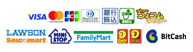 https://www.infotop.jp/seller_resources/images/settlement/credit_logo_all3.jpg